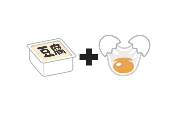 豆腐と卵のレシピ
