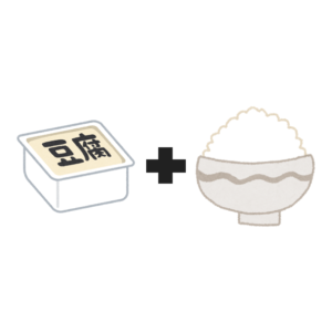 豆腐とご飯