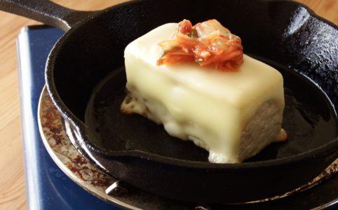 キムチチーズの豆腐ステーキ