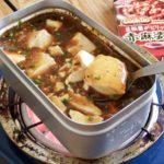 赤麻婆豆腐とろみスープ