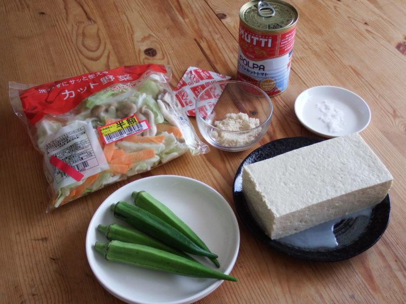 トマト缶で作る豆腐リゾット 材料