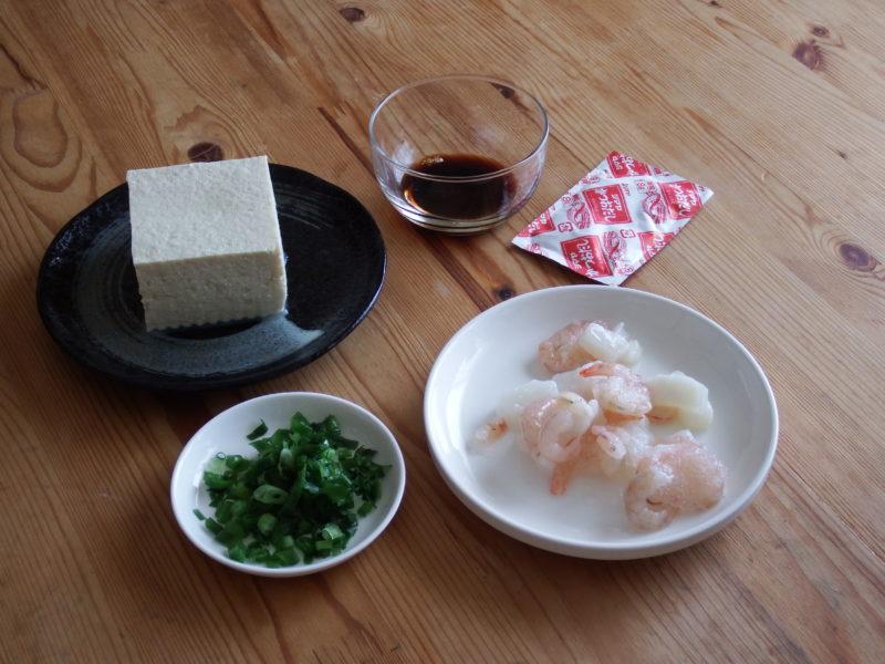 シーフード豆腐チャーハン 材料