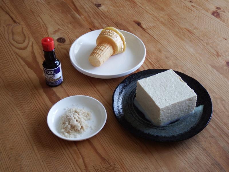 豆腐ソフトクリーム 材料