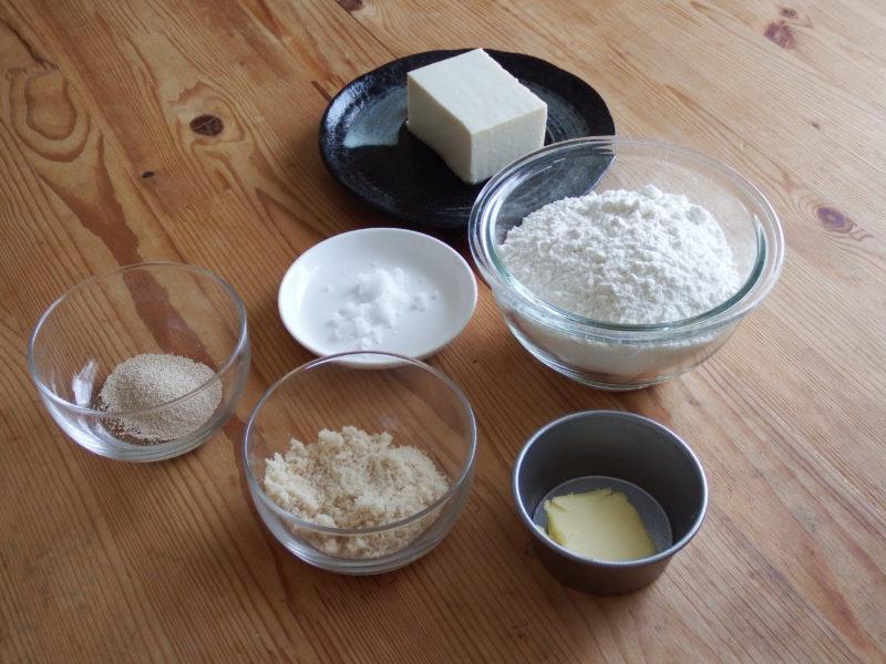 メスティン豆腐パン 材料