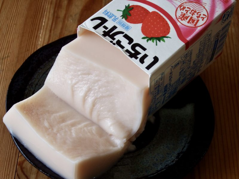イチゴオレ豆腐プリン