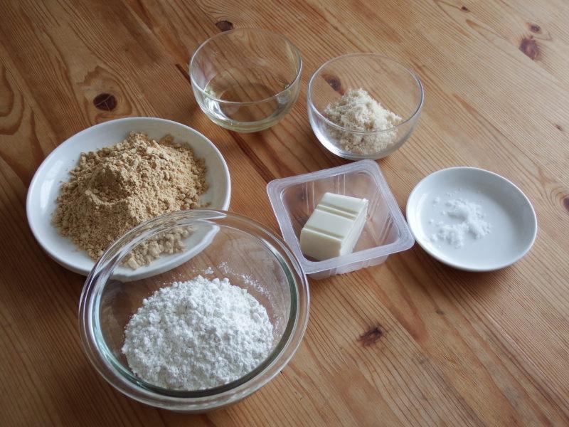 卵なし・バターなしサクサクきな粉クッキー 材料