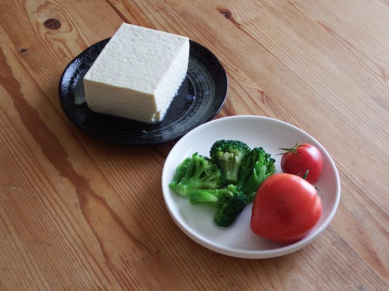 豆腐だけで作れるハンバーグ 材料