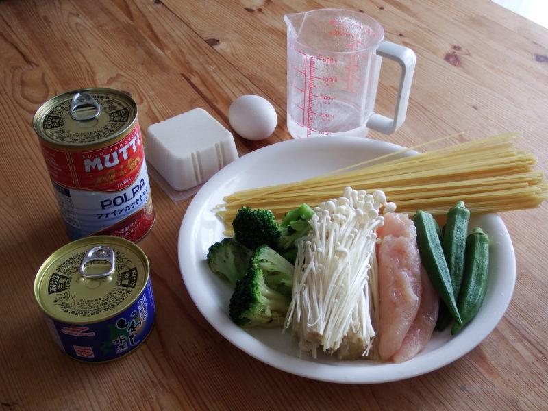 炊飯器トマトパスタ 材料