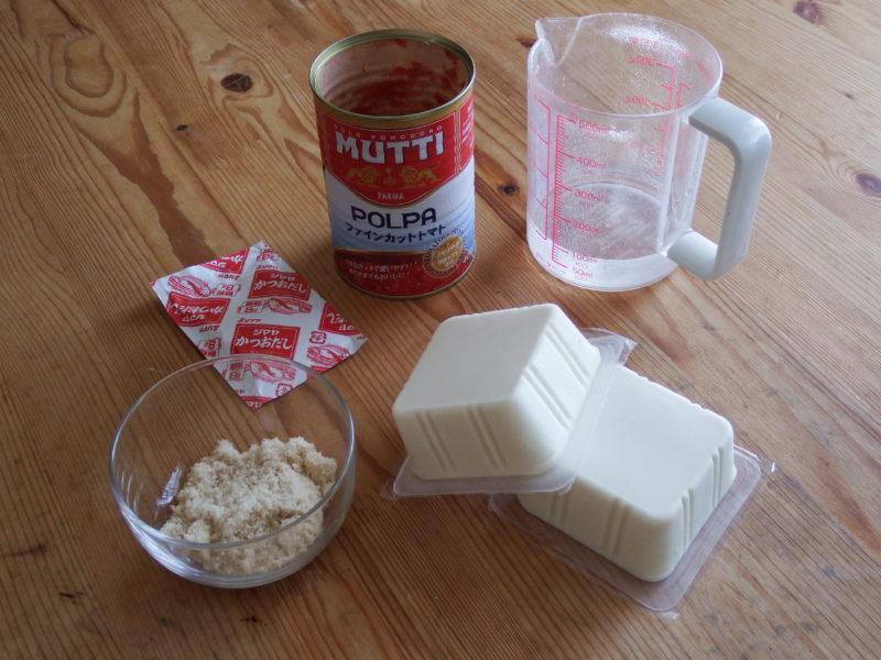 絹豆腐とトマト缶の甘々スープ 材料