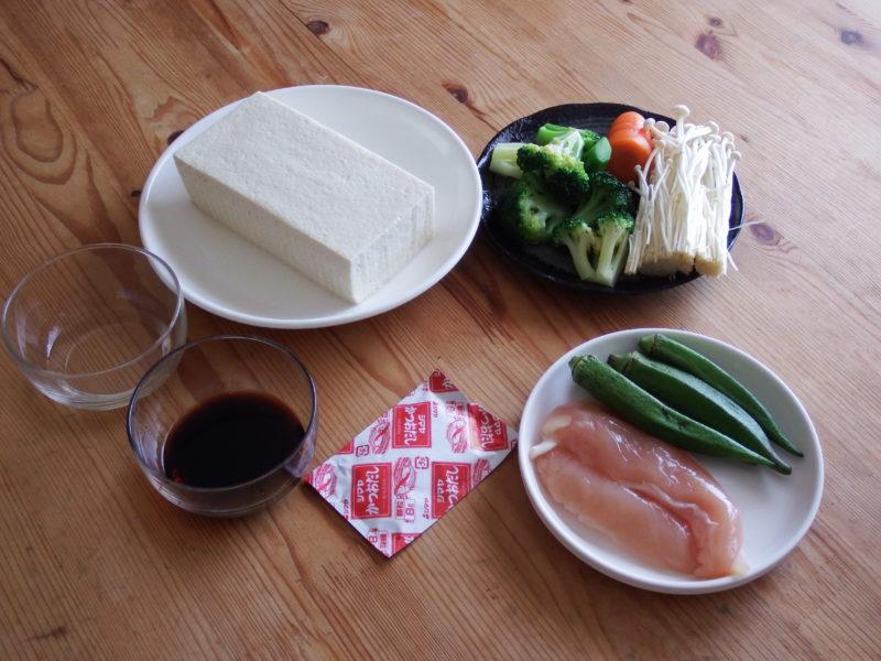 炊き込み豆腐 材料