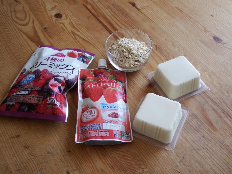 豆腐のオーバーナイトオートミール 材料